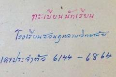 LP-veera011