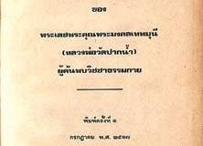 LP-veera031