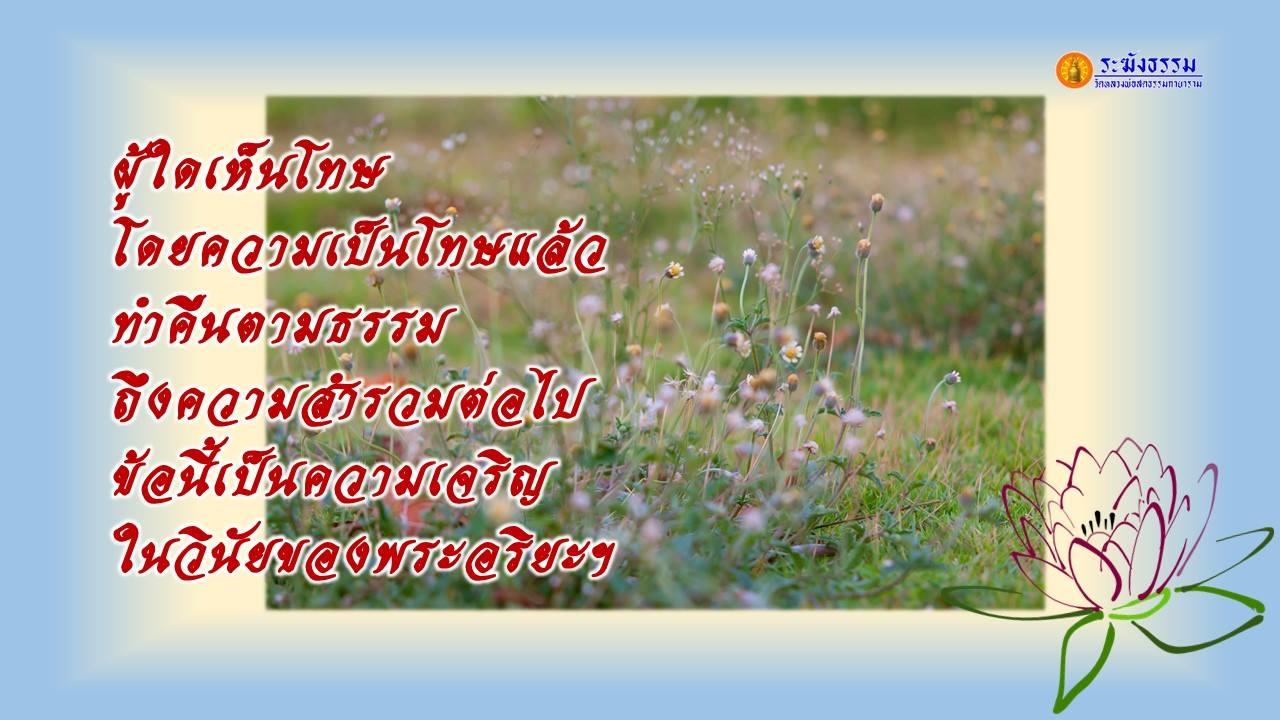 14633715_592543787613464_3006663001375737835_o